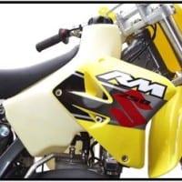 RM250/125 (2001-2008) 3.4 GAL. #11413