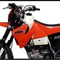 KTM 4 STROKES 400/520 (1999-2002) 3.1 GAL.