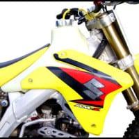 RMZ450 (2005-2007) 3.1 GAL. #11466