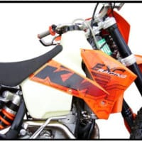 KTM 400/450/525EXC AND 450XC (2004-2007) 4-STROKES 3.1 GAL #11468